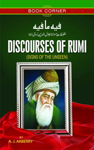 DISCOURCES OF RUMI