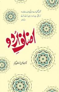 Book Corner Showroom - Asnaf e Urdu