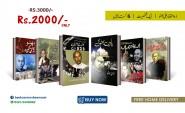 Book Corner Showroom - Zulfikar Ali Bhutto - 6 Books Set