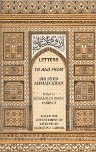 Book Corner Showroom - Letters to and from Sir Syed Ahmad Khan