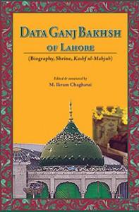 DATA GANJ BAKSH OF LAHORE