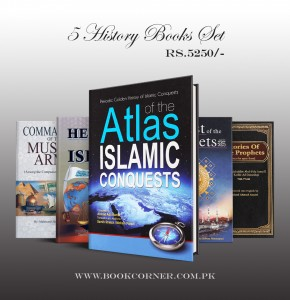 Book Corner Showroom - History Books Set