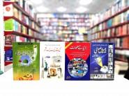GENERAL KNOWLEDGE URDU BOOKS SET