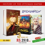 HISTORY OF THE OTTOMAN EMPIRE - 3 VOLUMES SET