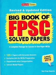 BIG BOOK OF FPSC SOLVED PAPERS