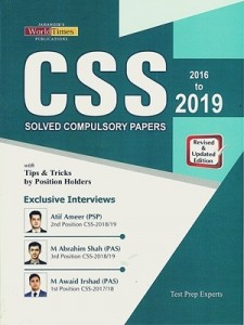 CSS SOLVED COMPULSORY PAPERS 2016 TO 2019 WITH TIPS & TRICKS BY POSITION HOLDERS