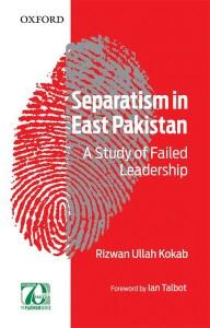 SEPARATISM IN EAST PAKISTAN