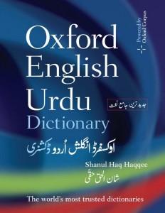 OXFORD ENGLISH–URDU DICTIONARY