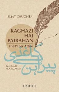 Book Corner Showroom - Kaghazi hai Pairahan - The Paper Attire