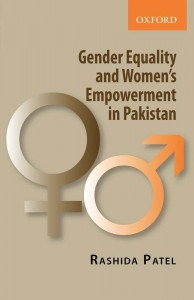 GENDER EQUALITY AND WOMEN'S EMPOWERMENT IN PAKISTAN