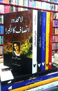 Book Corner Showroom - Arundhati Roy   5 Books Set