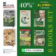 AZADI BUNDLE OFFER | 6 BOOKS SET