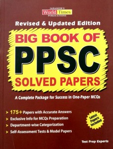BIG BOOK PPSC SOLVED PAPERS