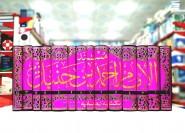 MUSNAD IMAM AHMAD BIN HANBAL 14 VOL