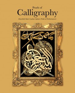 PEARLS OF CALLIGRAPHY