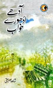 AHDAY ADURAY KHAWAB