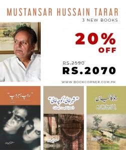 Book Corner Showroom - Mustansar Hussain Tarar | 3 New Books