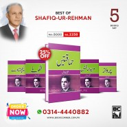 Book Corner Showroom - Best of Shafiq-ur-Rehman