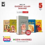Book Corner Showroom - Best of Qudrat ullah Shahab | 5 Books set