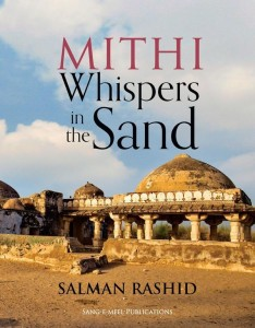 MITHI WHISPERS IN THE SAND