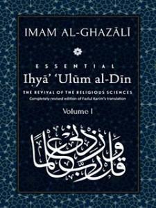 Book Corner Showroom - IHYA' 'ULUM AL-DIN: THE REVIVAL OF THE RELIGIOUS SCIENCES 4 Vol