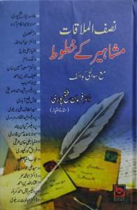Book Corner Showroom - Nisf ul Mulaqat: Mashaheer Ke Khatoot