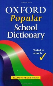 OXFORD SCHOOL DICTIONARY (ENG TO ENG)