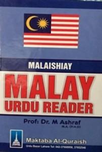 MALAI URDU READER