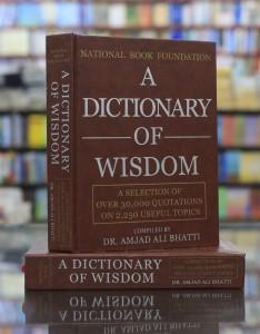 A DICTIONARY OF WISDOM