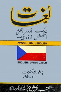 CHECK URDU ENGLISH LUGHAAT