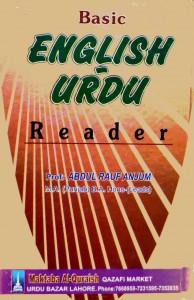 ENGLISH URDU READER