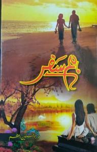 Book Corner Showroom - Hum Safar