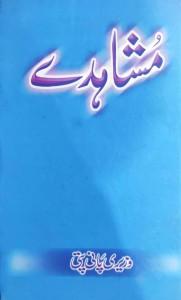 MUSHAHIDAY