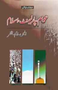 AAWAM PARLIAMENT ISLAM