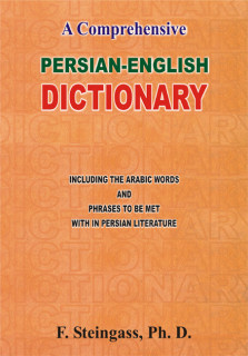 A COMPREHENSIVE PERSIAN ENGLISH DICTIONARY