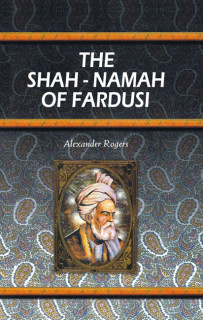 THE SHAH-NAMAH OF FARDUSI