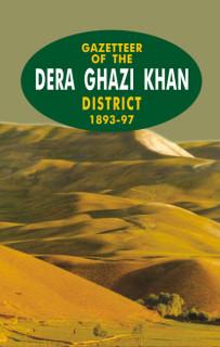 GAZETTEER OF THE DERA GHAZI KHAN 1893-97