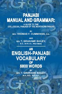 PUNJABI MANUAL AND GRAMMAR: ENGLISH-PUNJABI VOC