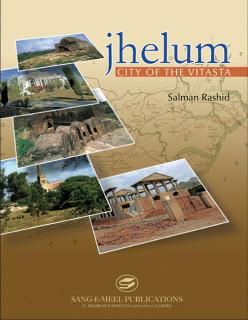 JHELUM CITY OF THE VITASTA (T)