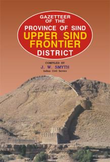 GAZETTEER OF THE UPPER SIND FRONTIER DISTRICT