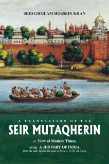 SEIR MUTAKHERIN (T)