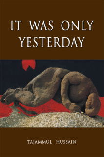 Book Corner Showroom - IT WAS ONLY YESTERDAY