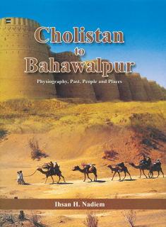 CHOLISTAN TO BAHAWALPUR