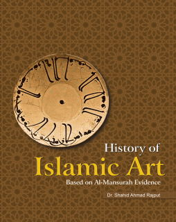 HISTORY OF ISLAMIC ART: BASED ON AL-MANSURAH