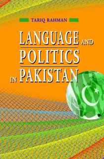 Book Corner Showroom - LANGUAGE & POLITICS IN PAKISTAN