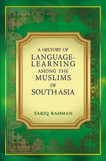 Book Corner Showroom - A HISTORY OF LANGUAGE-LEARNING AMONG THE MUSLIM