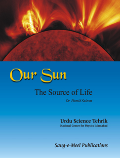 OUR SUN - THE SOURCE OF LIFE