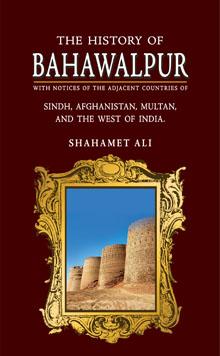 THE HISTORY OF BAHAWALPUR