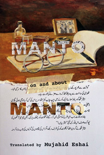 MANTO: ON AND ABOUT MANTO