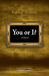 YOU OR I ?
